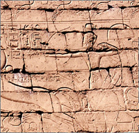 Kadesh relief